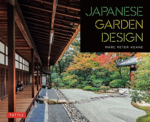 Cheap  Japanese Garden Design