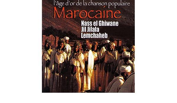 MAROCAIN MP3 MUSIC TÉLÉCHARGER LEMCHAHEB