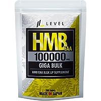 LEVEL HMB EAA アルギニン サプリ100000mg【業界最大級配合量】360粒1袋 筋トレのお供に