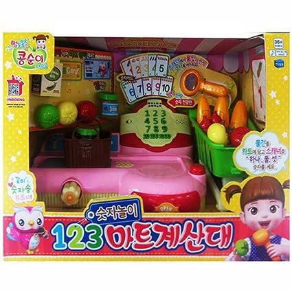 Amazon Com Young Toys Kongsuni Mart Cash Register Pretend Play