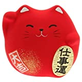 Kotobuki Maneki Neko Charm Shigoto-un Collectible Figurine, Successful Career, Red