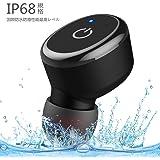 Bluetooth イヤホン ヘッドセット ワイヤレス 防水 軽量 片耳 内蔵マイク イヤピース付 日本語マニュアル付 IPhone Android対応