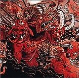 Beatial Machinery by Agoraphobic Nosebleed (2008-01-13)