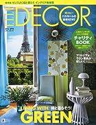 ELLE DECOR (エル・デコ) 2011年 06月号 [雑誌]