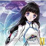 DS専用ソフト「テイルズ・オブ・ハーツ」ドラマCD Vol.2