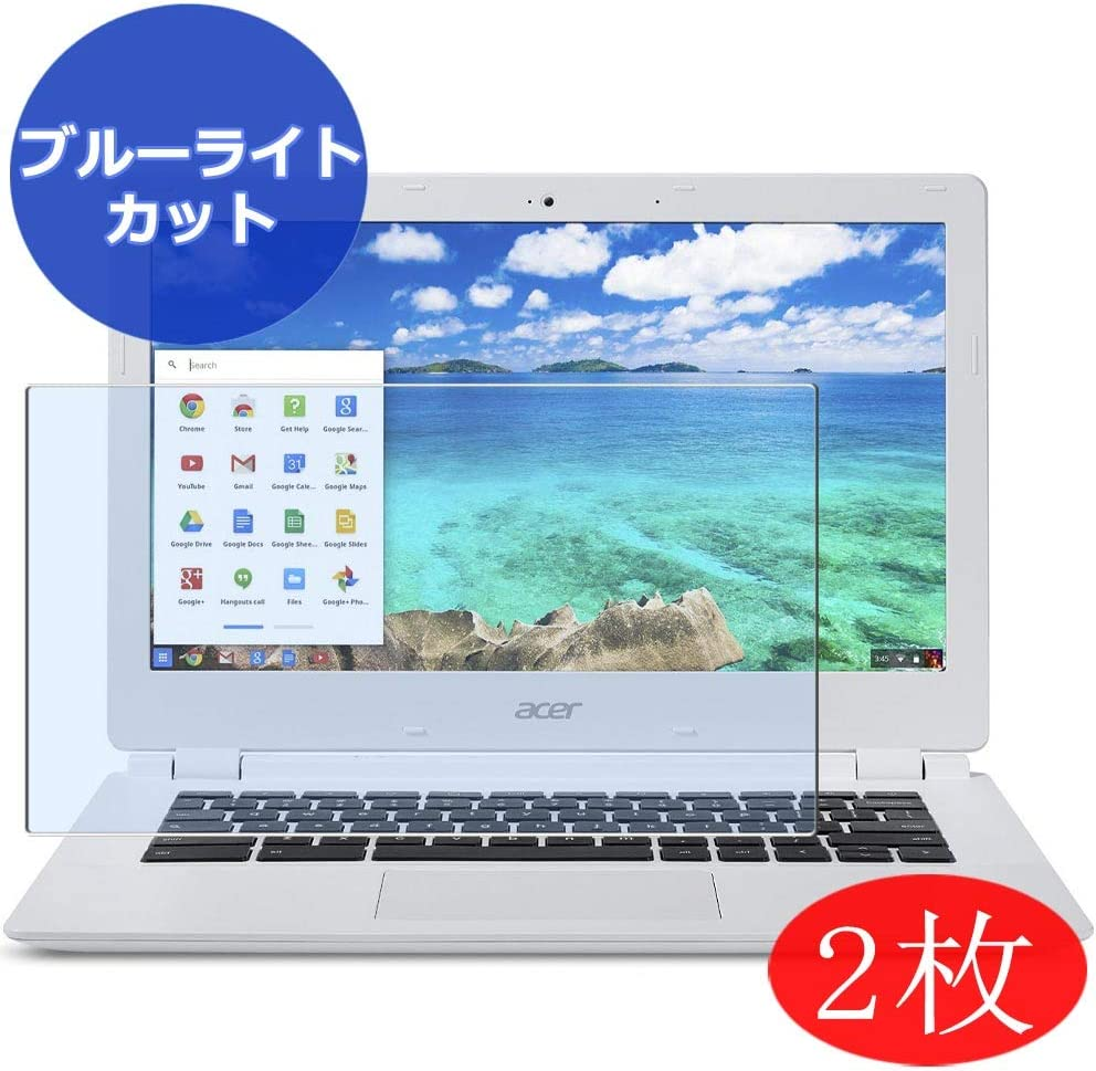 "【2 Pack】 Synvy Anti Blue Light Screen Protector for Acer Chromebook 15 CB5-571 15.6"" Screen Film Protective Protectors [Not Tempered Glass]"