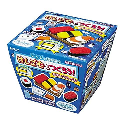 Kutsuwa Japanese Eraser Making Kit Sushi, Kutsuwa eraser DIY (Head Jake Decoy)