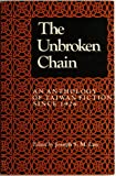 The Unbroken Chain, , 0253361621