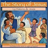 The Story of Jesus, Patricia A. Pingry, 0824954483