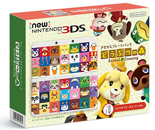 New Nintendo 3DS Kisekae plate pack Animal Crossing by Nintendo