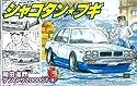 青島文化教材社 1/24 シャコタン☆ブギ No.03 道秋のケンメリ2000 GT-X