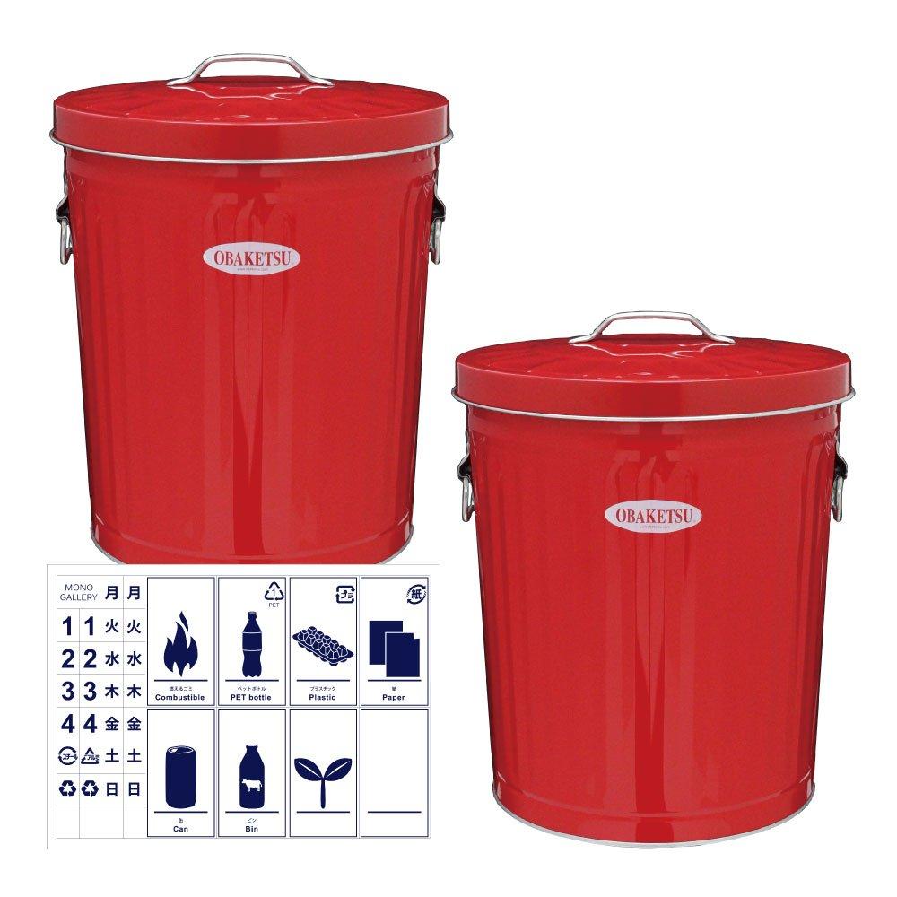 OBAKETSU 33L カラー 2個セット + 分別ステッカー 【3点セット】 ゴミ箱 ごみ箱 ダストボックス おしゃれ ふた付き オバケツ 渡辺金属工業 CR35 (レッド×レッド) B074PMJNN5 レッド×レッド レッド×レッド