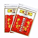 Gan Geok Eng Red Flower Essential Oil Pain Ease Balm Pain Relieving Medicated Plaster Taiwan Huge Haul
