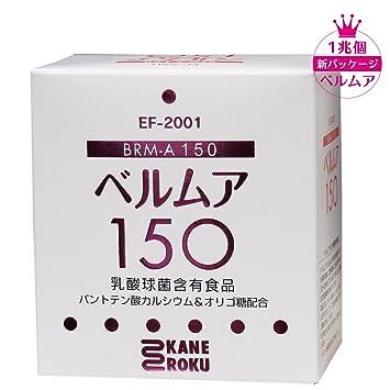 Amazon | ベルムア150 30包パッ...