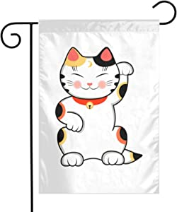 CUTEDWARF Cute Maneki Neko Cats Garden Flag Courtyard Banner Sign Board Garden Decoration Welcome Guests Flag 1218 in