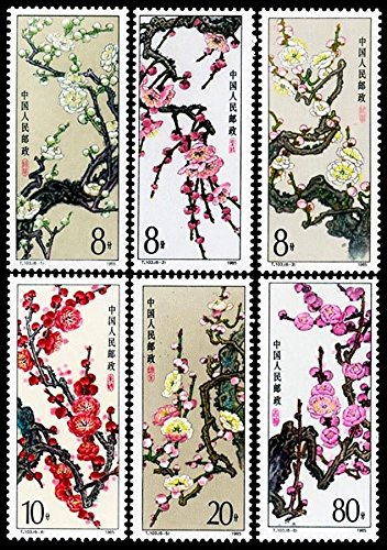 China Stamps - 1985, T103, Scott 1974-9 Mei flower (Plum Blossom), MNH, F-VF (Free Shipping by Great Wall Bookstore)