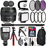 Canon EF 85mm f/1.8 USM Lens + Flash + LED Kit + Stabilizing Handle + UV-CPL-FLD Filters + Macro Filter Kit + 72 Monopod + Tripod + 64GB Class 10 + Backpack + Spider Tripod - International Version