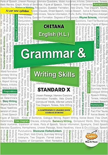 Amazon buy grammar writing skills english hl 10 book amazon buy grammar writing skills english hl 10 book online at low prices in india grammar writing skills english hl 10 reviews ratings ccuart Choice Image