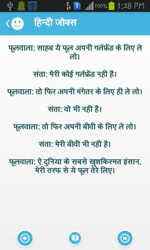 Hindi Jokes Book