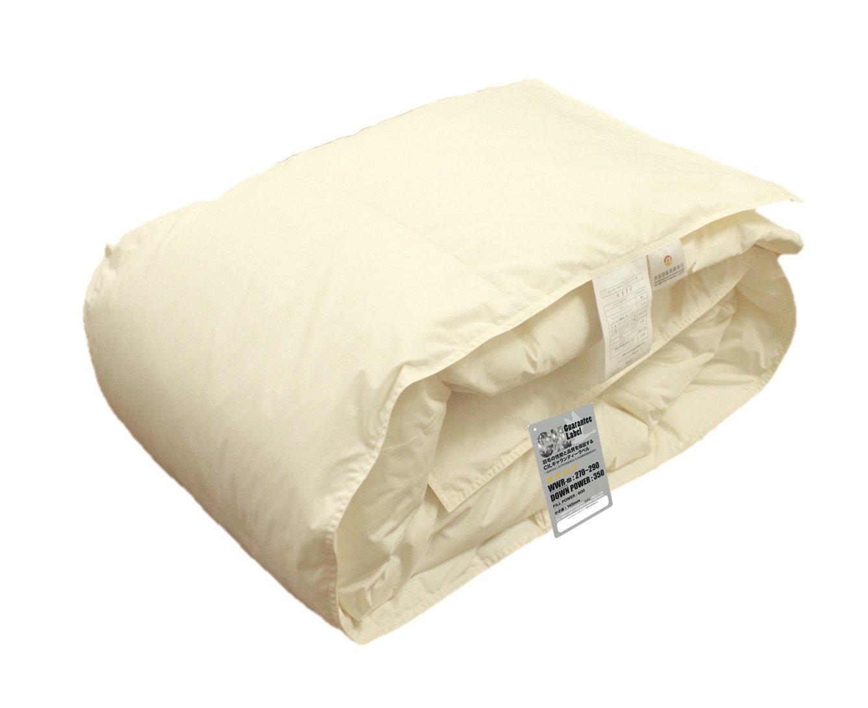 日本寝具通信販売 ハンガリー産ホワイトダウン93% 洗える羽毛肌布団