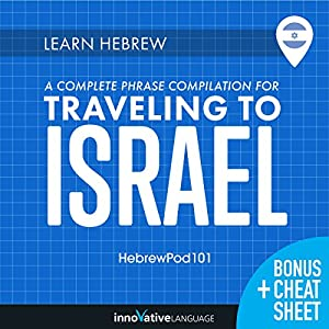 Learn Hebrew Rede