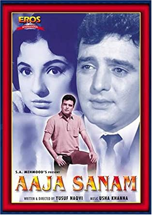 amazon com aaja sanam 1975 hindi film bollywood movie indian