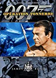James Bond, Op??ration tonnerre by Sean Connery