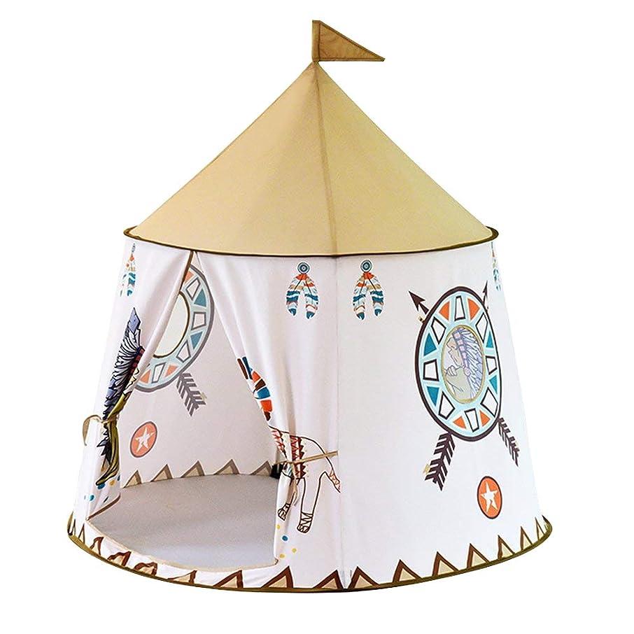 明らか厚い疑いHomfu 子供用テント ハウステント キッズテント 折り畳みテント 窓付き おもちゃハウス  クリスマス お誕生日 お出産祝いプレゼント … (橙)