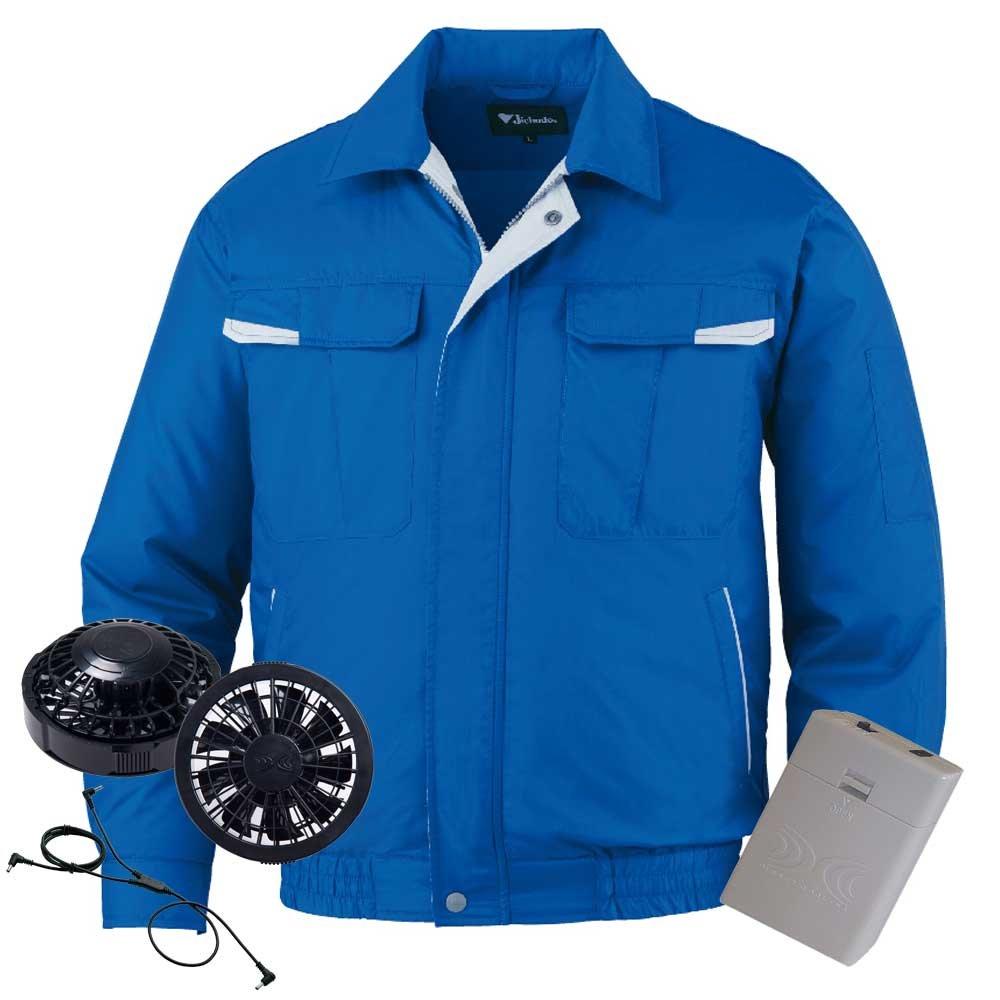 空調服 ブルゾン黒ファン電池ボックスセット 87011 自重堂 B07D6XPB6K L|80ロイヤルブルー 80ロイヤルブルー L