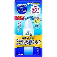 Skin Aqua Super moisture Shower Milk Sunscreen 40mL 2020ver