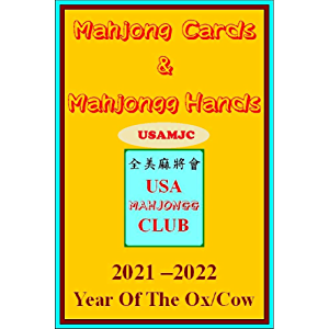 USAMJC 2021 Mahjong Cards & Mahjongg Hands -- year of the ox/cow:: eBook with scorecards to learn & win (#4719)