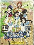 NISEKOI (SEASON 2) - COMPLETE TV SERIES DVD BOX SET ( 1-12 EPISODES )