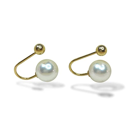 AAA Grade Akoya Pearls And Solid Gold Covertable Earrings Japanness Akoya Pearls In 18KT Gold Ear Jackets Pearl /& Gold Two Way Earrings
