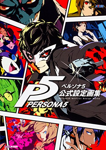 Persona 5 Official Setting Pictu...