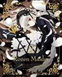 [July 2013 Program] Rozen Maiden 2 (First Privilege: Metal Bookmarks