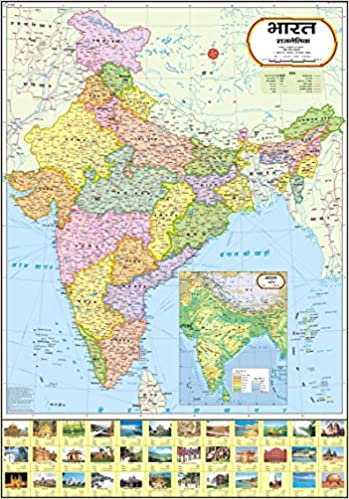 Buy india political map hindi book online at low prices in india buy india political map hindi book online at low prices in india india political map hindi reviews ratings amazon gumiabroncs Gallery