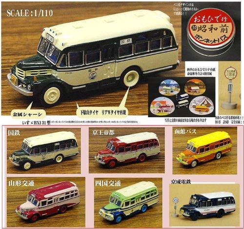 1/110 昭和おもひでバス 6台セット 「TACCAR」 960745