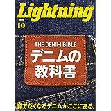 Lightning サムネイル