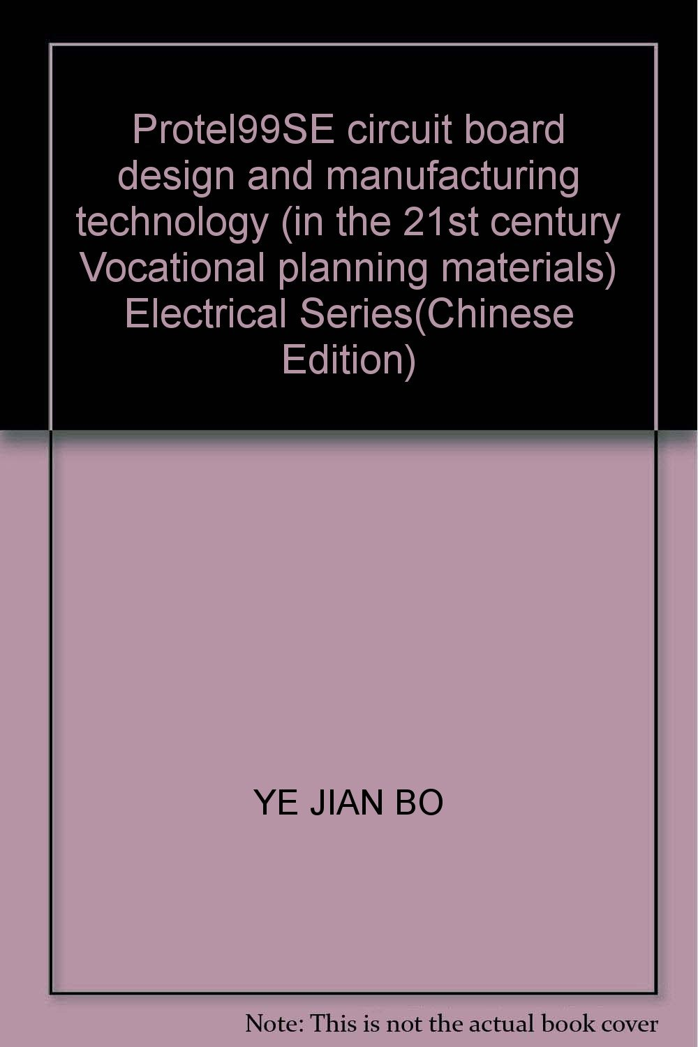 Protel99se Circuit Board Design And Manufacturing Technology In The Planning A Electrical 21st Century Vocational Materials Serieschinese Edition Ye Jian