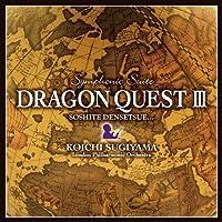 Symphonic Suite Dragon Quest Iii (London Philharmonic Orchestra)(Original Soundtrack)