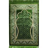 Islamic Prayer Rug - WIDE Plush Velvet Quality Namaz Sajjadah Muslim Namaz Seccade Turkish Prayer Mat Carpet Elegant Green