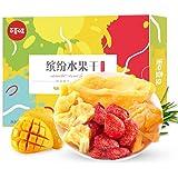 BE&CHEERY 百草味 水果干大礼包420g 芒果干 菠萝干 草莓 果脯 零食 蜜饯