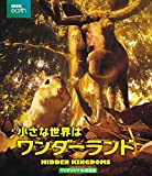 Documentary - Hidden Kingdoms TV Original Complete Edition [Japan BD] GABS-1170