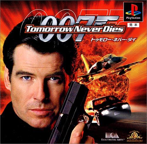 (007: Tomorrow Never Dies [Japan Import])