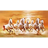 Shine India Big Size Seven 7 Horses Painting Are Going In Right
