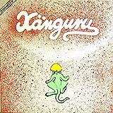 Kanguru: Kanguru [Vinyl]