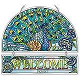 Amazon Com Joan Baker Designs Ap401 Peacock Glass Art