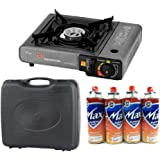 Uniware Portable Single Burner Butane Gas Camping Stove With Black Carrying Case & CRV Butanel Fuel Canisters for Portable Camping Stoves