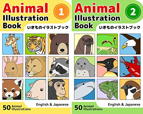 Animal Illustration Book (2 Book Series)