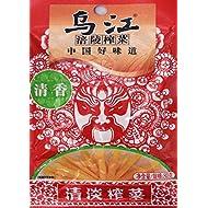 清淡榨菜Chongqing Fuling Zhacai Preserved Mustard Strips Si Chuan Zha Cai - Light Flavor 2.82 oz (Pack of 10)